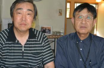 午後川越市のNPO活動家が来室予定_b0115553_16534617.png