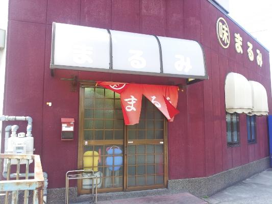 兵庫県 姫路 TATTOO タトゥー 刺青_a0148054_1857825.jpg