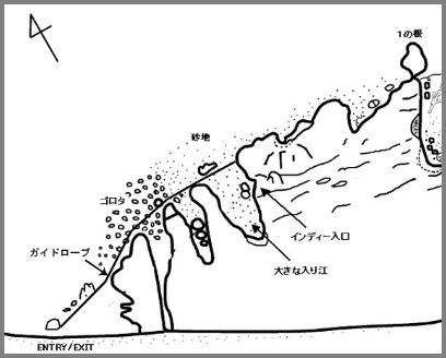 釜の尻にガイドロープ設置_e0273365_18433912.jpg