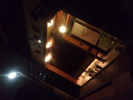 辺見旅館の夕食_b0106766_23401168.jpg