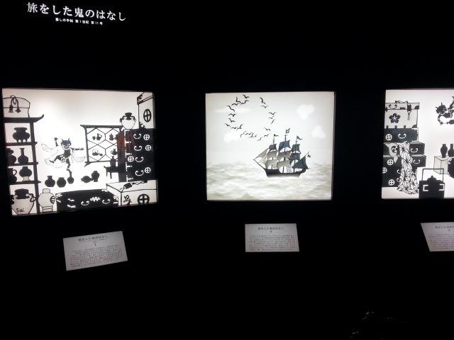 藤城清治 影絵横丁展に行って来ました。_a0141072_13363353.jpg