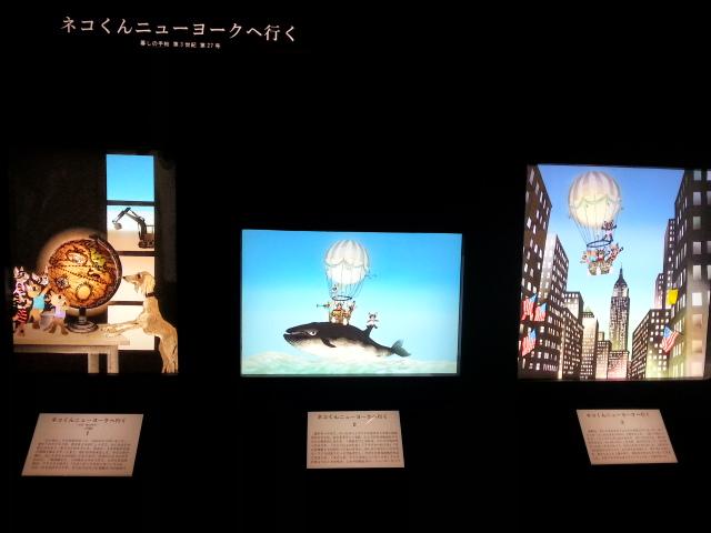 藤城清治 影絵横丁展に行って来ました。_a0141072_13405374.jpg