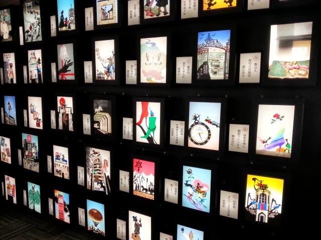 藤城清治 影絵横丁展に行って来ました。_a0141072_13415064.jpg