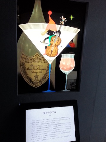 藤城清治 影絵横丁展に行って来ました。_a0141072_1493378.jpg