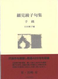 f0071480_19294488.jpg