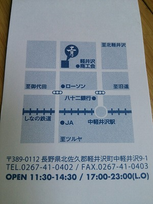 New Open 和食 青_d0133485_924163.jpg
