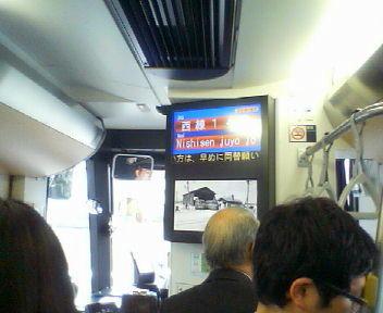 札幌市電・新車両に乗る_f0078286_10483299.jpg