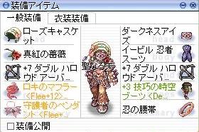 c0224791_20343371.jpg