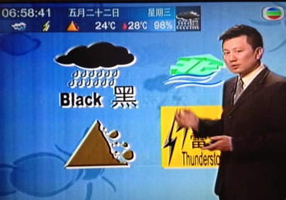 Black Rainstorm Warnig Signal黑色暴雨警告信號_d0088196_12301154.jpg