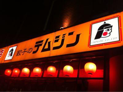 福岡!_e0123401_9583283.jpg