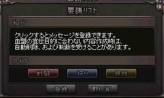 d0021312_3191330.jpg