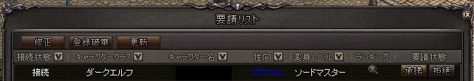 d0021312_3202680.jpg