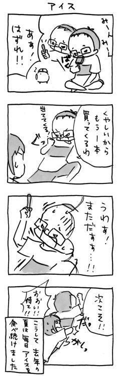 マガスペ_a0100923_132539.jpg