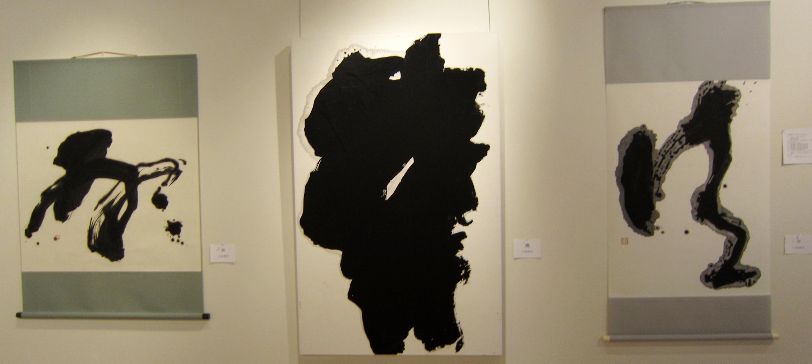 2065)「[現代書と彫刻のコラボレーション] -環境空間アートの提案-」 エッセ 5月21日(火)~5月26日(日)_f0126829_0225289.jpg