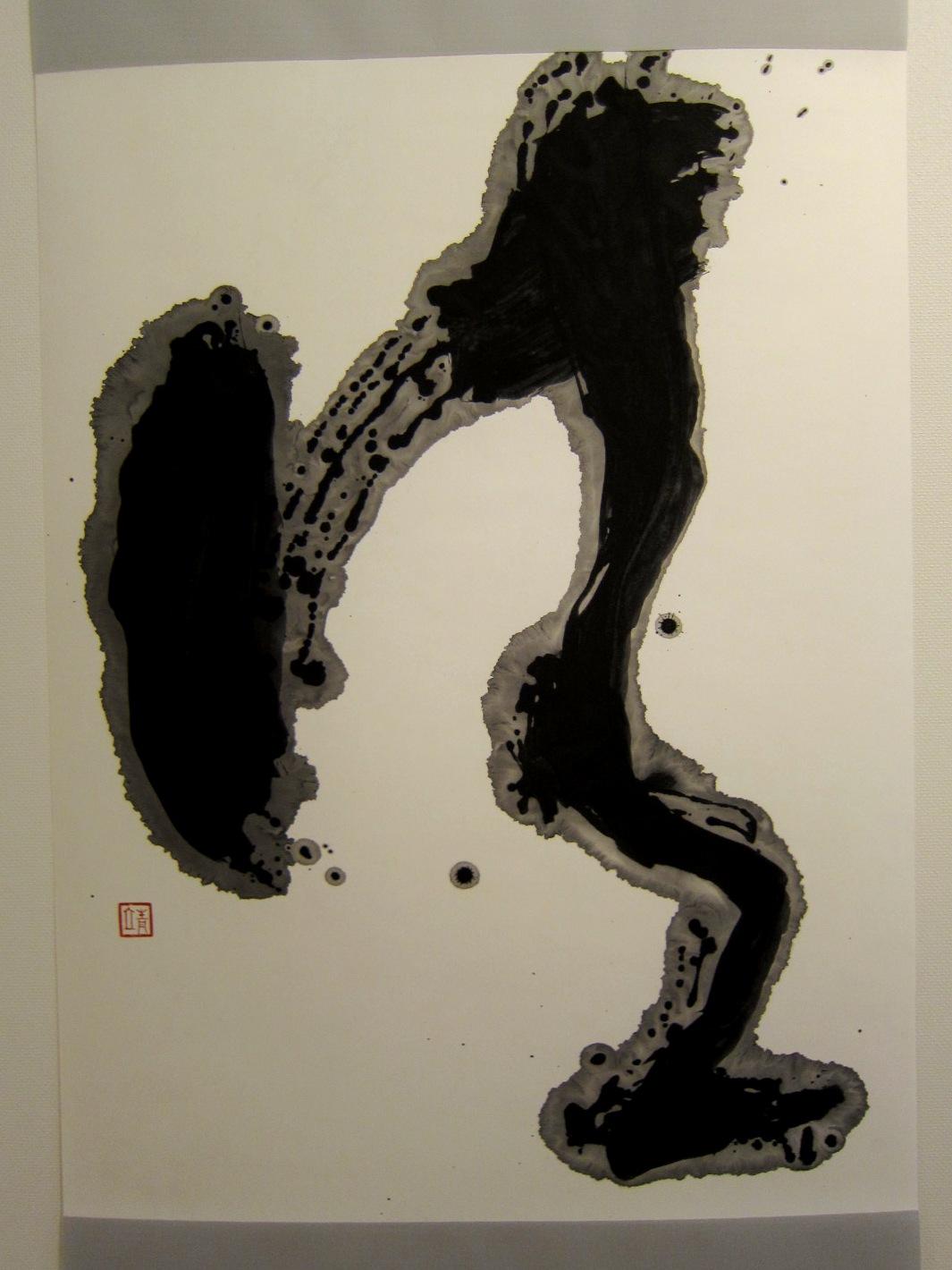 2065)「[現代書と彫刻のコラボレーション] -環境空間アートの提案-」 エッセ 5月21日(火)~5月26日(日)_f0126829_030458.jpg