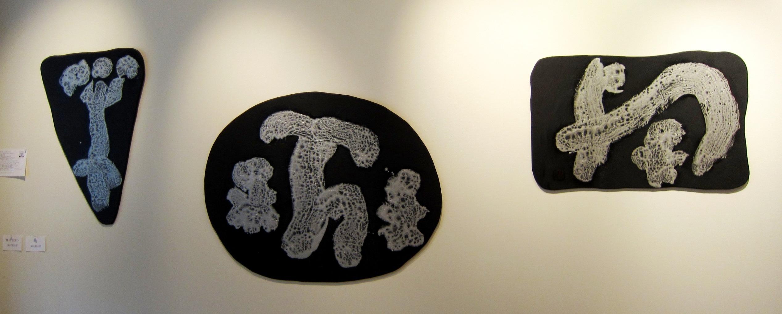 2065)「[現代書と彫刻のコラボレーション] -環境空間アートの提案-」 エッセ 5月21日(火)~5月26日(日)_f0126829_10163494.jpg
