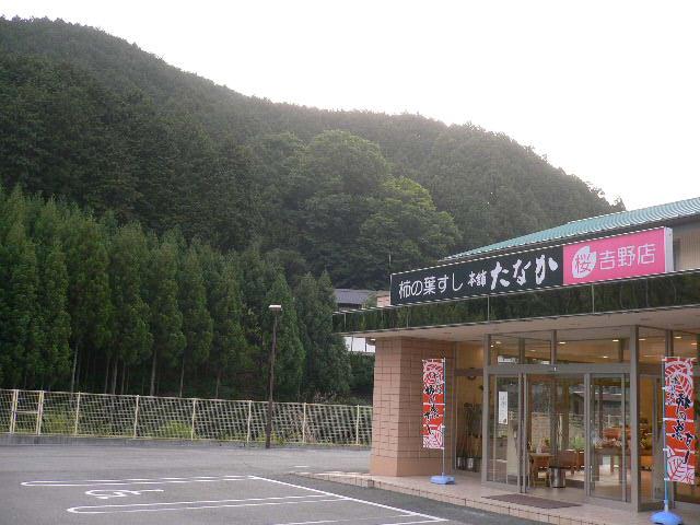 ワンコのお守り 吉水神社_c0223630_1615033.jpg