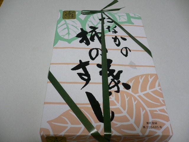 ワンコのお守り 吉水神社_c0223630_16152541.jpg
