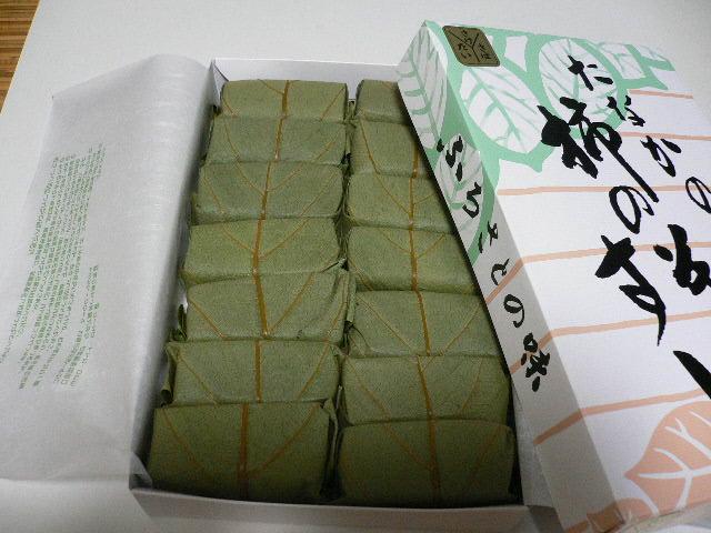 ワンコのお守り 吉水神社_c0223630_16154489.jpg