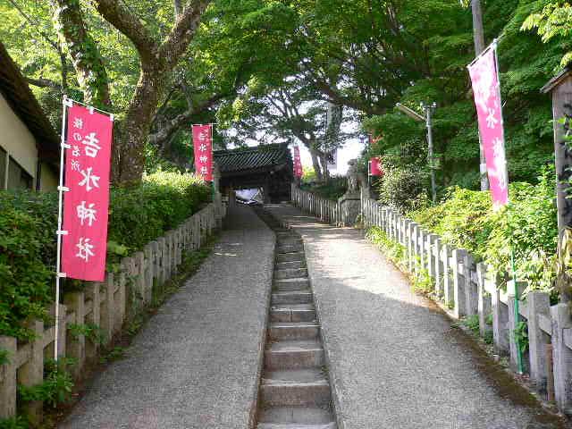 ワンコのお守り 吉水神社_c0223630_1653334.jpg