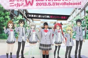 『這いよれ!ニャル子さんW』 Blu-ray&DVD1巻発売に向け、大坪由佳が秋葉原でPR! _e0025035_23491045.jpg