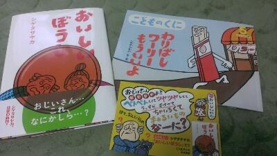 シゲタサヤカちゃんの最新作_b0196348_1854571.jpg