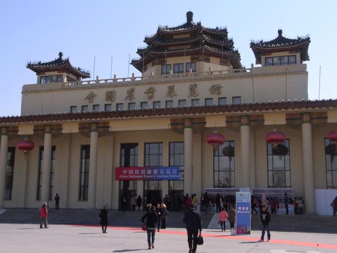 出展国が渋すぎる!? 北京のB2B旅行展示会(COTTM2013報告 その1)_b0235153_936576.jpg