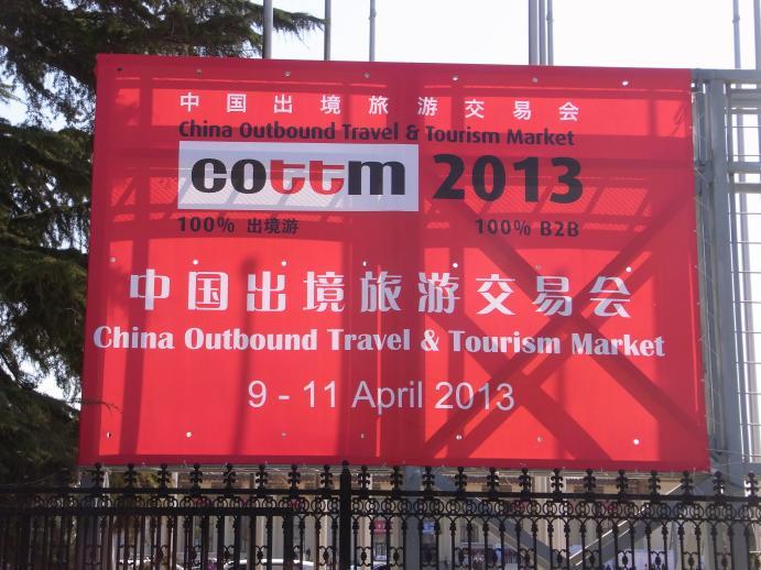 出展国が渋すぎる!? 北京のB2B旅行展示会(COTTM2013報告 その1)_b0235153_9373365.jpg
