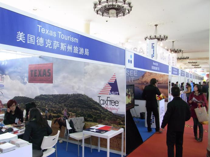 出展国が渋すぎる!? 北京のB2B旅行展示会(COTTM2013報告 その1)_b0235153_9395153.jpg