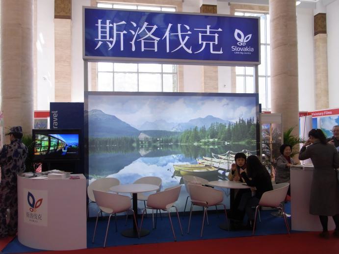 出展国が渋すぎる!? 北京のB2B旅行展示会(COTTM2013報告 その1)_b0235153_939563.jpg