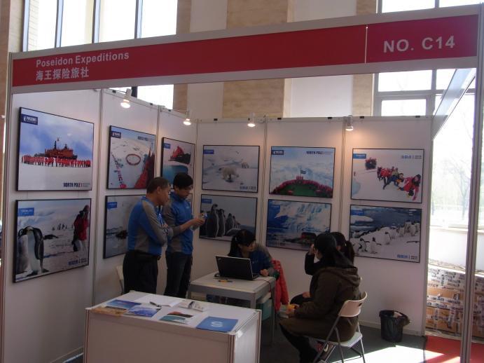 出展国が渋すぎる!? 北京のB2B旅行展示会(COTTM2013報告 その1)_b0235153_9445975.jpg