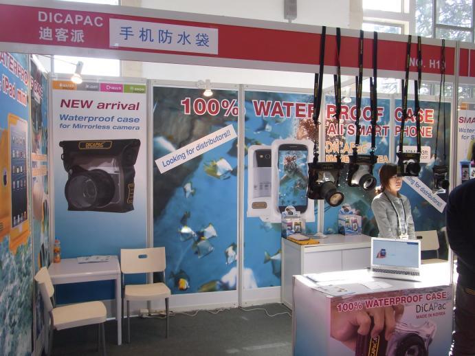 出展国が渋すぎる!? 北京のB2B旅行展示会(COTTM2013報告 その1)_b0235153_9475849.jpg