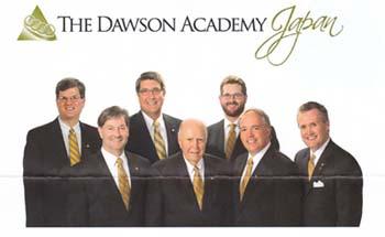 THE DAWSON ACADEMY!!_c0151053_18132046.jpg