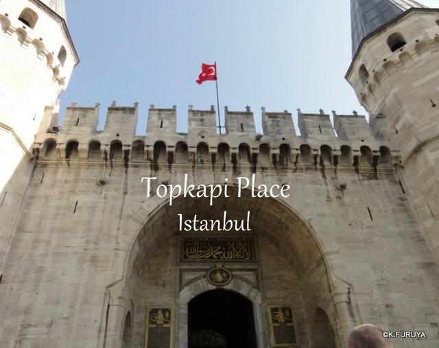 トルコ旅行記 34 トプカピ宮殿 1_a0092659_2233770.jpg
