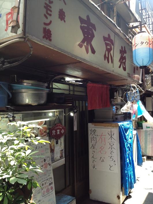 上野のコリアンタウンでランチ_b0060363_23543714.jpg