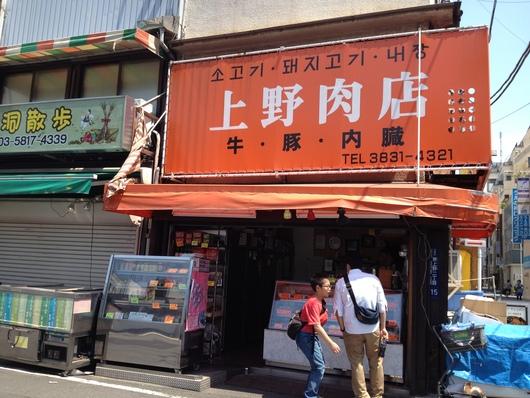上野のコリアンタウンでランチ_b0060363_23591456.jpg