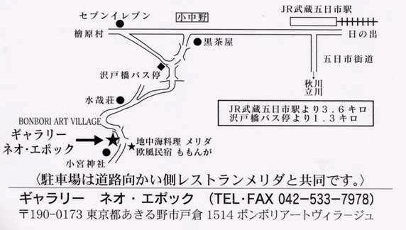 「第11回蜻蛉玉展」のお知らせ_f0178866_13294967.jpg