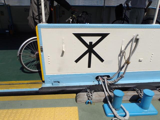 関西あの船この船~大阪市営落合上渡船~_c0001670_23314798.jpg