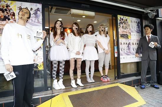 SCANDALと5人の堤真一(!?)が渋谷に出没!蛭子能収もポテトにつられて出没…!?_e0197970_1353173.jpg
