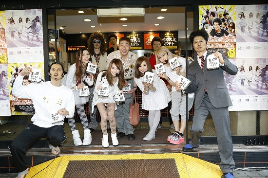 SCANDALと5人の堤真一(!?)が渋谷に出没!蛭子能収もポテトにつられて出没…!?_e0197970_13533489.jpg