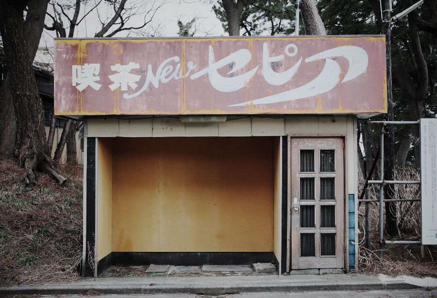 喫茶Newセピア_b0191074_14321895.jpg