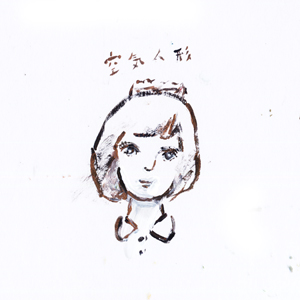 第33回上映『空気人形』_c0154575_10271817.jpg