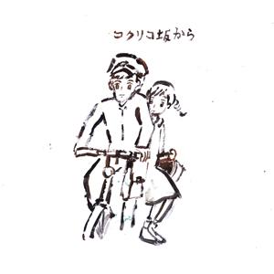 第34回上映『コクリコ坂から』 _c0154575_10291268.jpg