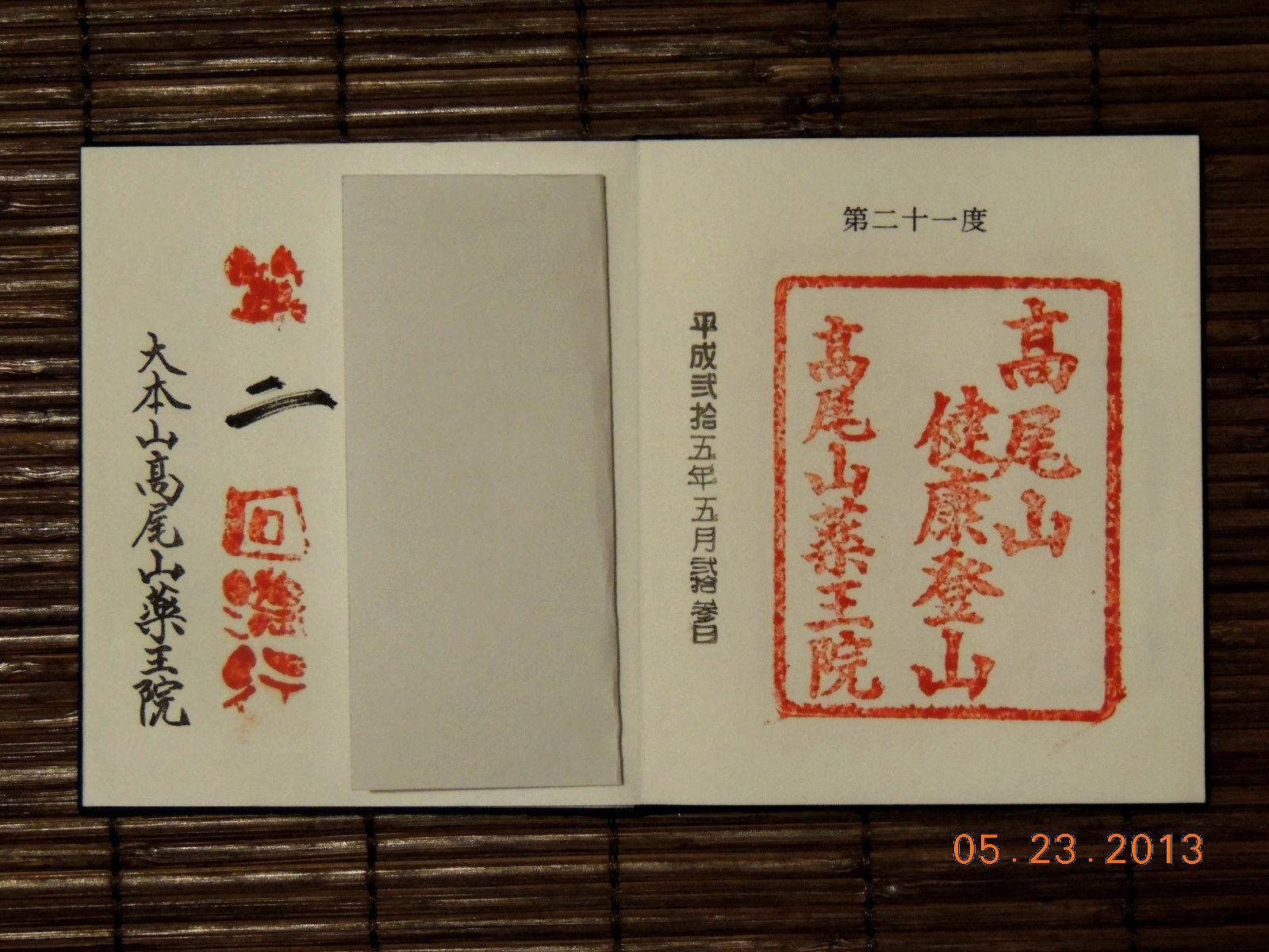 f0104277_19505990.jpg