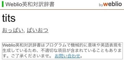 b0159378_293036.jpg
