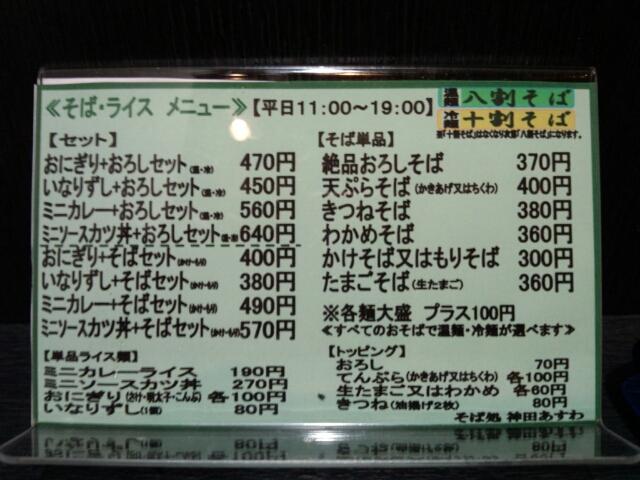 b0081979_19285264.jpg