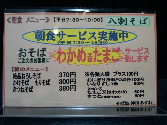 b0081979_1929741.jpg