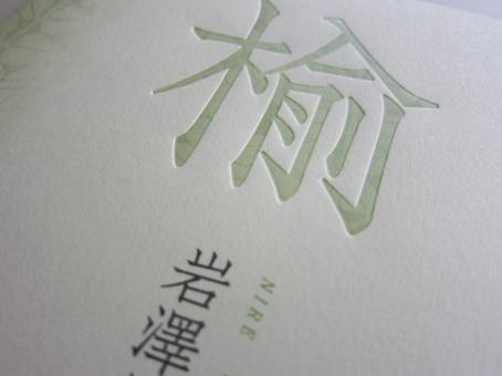 f0071480_20105927.jpg