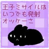 d0247281_11485887.jpg