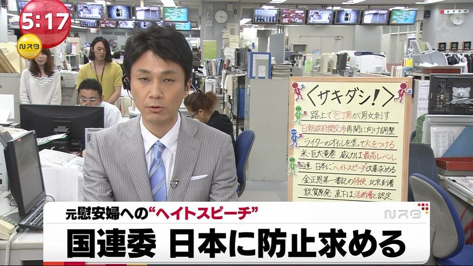 差別されているのは日本人_d0044584_8521836.jpg